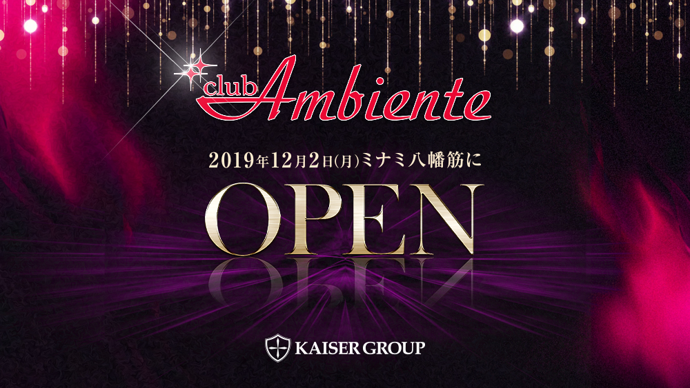 CLUB Ambiente GRAND OPEN