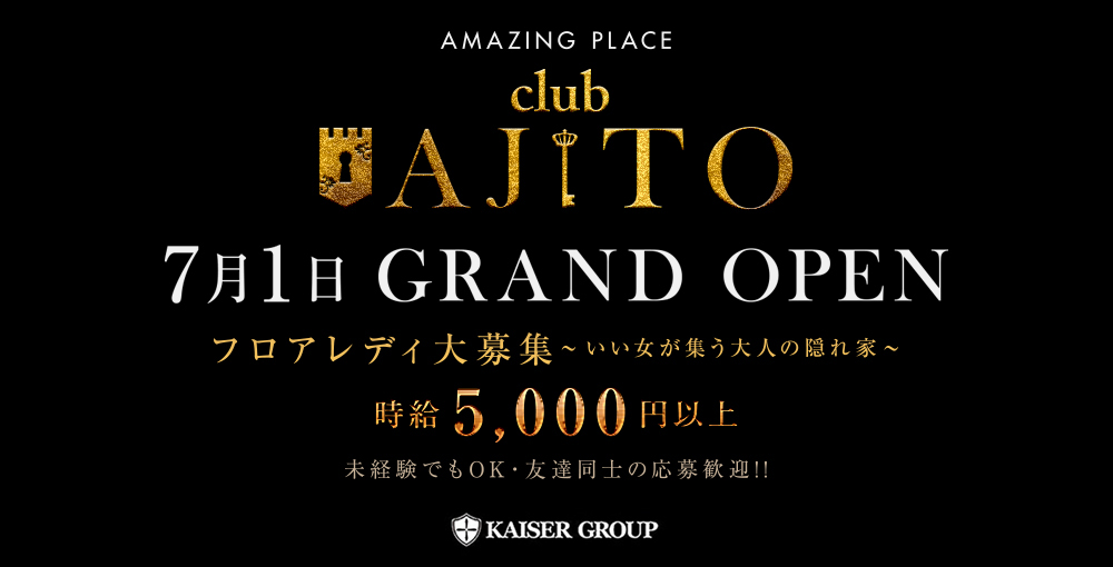 CLUB AJITO GRAND OPEN COMMING SOON